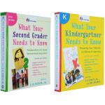 What Your PreK Grade K-2 Needs to Know 你的老师需要知道4册 美国中小学生全科核