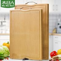 木马人 菜板抗菌防霉家用实木质楠竹案板厨房切菜板水果擀面砧板刀占板