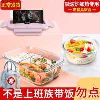 微波炉加热玻璃饭盒带餐具分隔型打包盒餐盒保鲜盒菜盒带盖水果盒