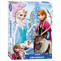 【当当自营】迪士尼拼图 冰雪奇缘拼图益智玩具200片装 11DF2002234