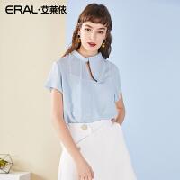 ERAL/艾莱依雪纺衫女短袖2018夏装新款韩版时尚修身显瘦甜美上衣617012007