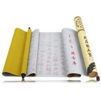 文房四宝 王羲之兰亭序描红万次无墨清水毛笔练习水写布