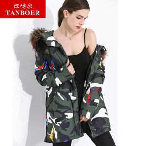 坦博尔中长款新款迷彩羽绒服女时尚印花大毛领羽绒服外套TB3306