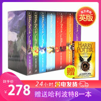 Harry Potter Box Set: The Complete Collection 哈利波特英文原版1-7套装 精美华丽盒装【英文原版 英国版哈利波特全集 JK罗琳】