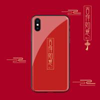 猪年吉祥如意苹果6s手机壳xs max新年款iphone8玻璃7中国风文字6plus个性创意x本命年8p情侣7plus
