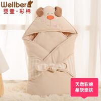 威尔贝鲁 纯棉新生儿抱被 婴儿包被抱毯 宝宝襁褓春秋用品薄款