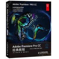 【二手旧书8成新】Adobe Premiere Pro CC经典教程 美国Adobe公司,裴强,宋松 97871153