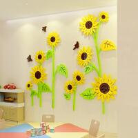 亚克力墙贴向日葵3d立体墙贴画儿童房幼儿园墙面装饰卧室房间贴纸