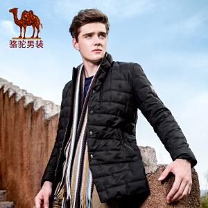 骆驼男装 冬季新款无帽立领无弹休闲男青年中长款羽绒服