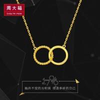 周大福17916系列时尚22K金项链套链吊坠E123416