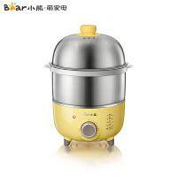 小熊(Bear)煮蛋器 家用双层大容量不锈钢蒸蛋器蒸煮蛋机 ZDQ-2153