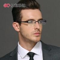 亿超眼镜框镜架男 商务纯钛半框近视黑框眼镜 大脸光学配镜FB6063