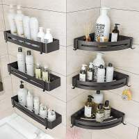 浴室三角置物架厕所免打孔收纳壁挂洗漱台洗手间卫生间洗澡间墙上