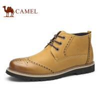 Camel骆驼男靴 英伦雕花布洛克男靴 新款绒里中帮男士靴子