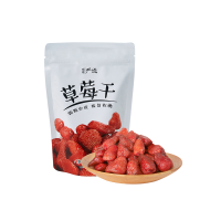 网易严选 草莓干 118克