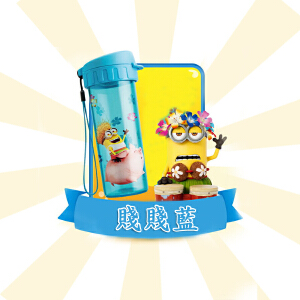 特百惠水杯 轻盈茶韵小黄人380ml随手杯塑料便携学生运动茶杯