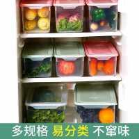 冰箱收纳盒长方形保鲜盒鸡蛋盒冷冻盒抽屉式厨房密封盒食品储物盒