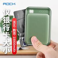包邮支持礼品卡 ROCK 洛克 迷你 数显 充电宝 10000毫安 手机 便携 移动电源 苹果 安卓 通用