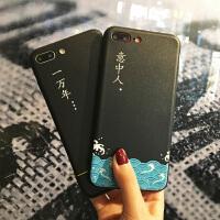 苹果7plus手机壳新款情侣文字6splus个性全包边挂绳iphone6全包防摔情侣保护套X创意女款8p网红明星同款8