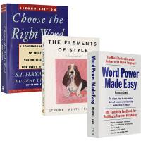 单词的力量 Word Power Made Easy 词汇 Choose the Right Word 选择正确的单词