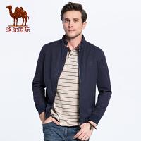 骆驼男装 新款时尚日常休闲立领男士夹克衫纯色外套男
