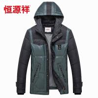 恒源祥羽绒服 正品新款冬装男士韩版休闲加厚修身保暖男装外套 HYX2030