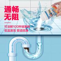 管道疏通剂 厕所马桶厨房下水道疏通粉