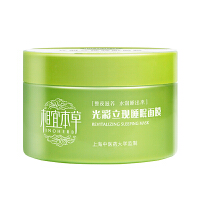 [当当自营] 相宜本草 光彩立现睡眠面膜(绿茶) 135g