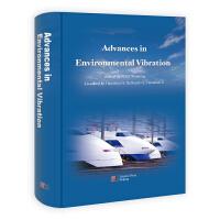【按需印刷】-第五届环境振动国际会议论文集(英文版)
