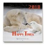 2018《幸福时光》挂历