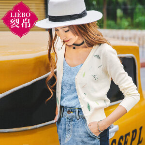 裂帛女装2017秋装新款V领刺绣单排扣短款开衫长袖薄针织衫女