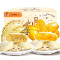 香港顺香 榴莲酥饼榴芒双拼酥饼网红休闲零食18枚一整箱