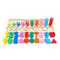 宝宝玩具1-2-3周岁婴儿童数字启蒙积木早教智力开发男孩女孩