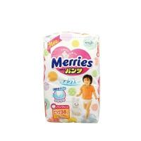 【当当海外购】花王妙而舒(Merries) 母婴 纸尿裤 XL38通用拉拉裤 海外购