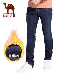骆驼男装 2017秋季新款直筒水洗男士牛仔裤商务休闲中腰加绒长裤