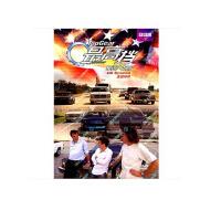 最高档车迷大本营美国特辑DVD1*1