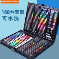 安妮贝比水彩笔儿童水彩画笔套装小学生彩笔颜色笔可水洗幼儿园彩色笔美术学生蜡笔24绘画套装宝宝画画笔工具