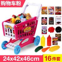活石 儿童过家家玩具超市购物车手推车婴幼儿玩具益智玩具蔬菜食物