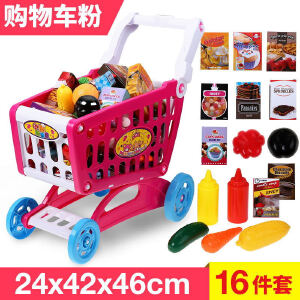 【满150立减50】活石 儿童过家家玩具超市购物车手推车婴幼儿玩具益智玩具蔬菜食物