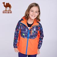 camel小骆驼童装2017秋冬男童三合一冲锋衣儿童户外徒步印花外套两件套
