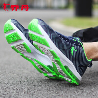 乔丹跑步鞋男鞋冬季新款半掌气垫鞋透气跑鞋男减震耐磨运动鞋男秋XM1570201