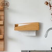 当当优品 橙舍原竹厨房置物架免打孔纸巾收纳盒壁挂墙上调料调味储物架子