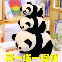 黑白熊猫公仔毛绒玩具国宝*趴趴熊抱枕玩偶娃娃抱抱熊女男孩