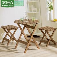 木马人折叠桌子简易便携式小型户外餐饭桌椅家用方圆面摆摊租房用