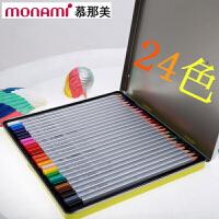 韩国monami/慕娜美 进口24色彩色铅笔套装07029Z24 学生用无毒手绘秘密花园填色画笔专业绘画水彩涂鸦油性彩