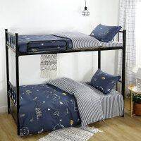 纯棉宿舍单人床单三件套学生被套上下铺被子床垫枕头3件套全棉 男