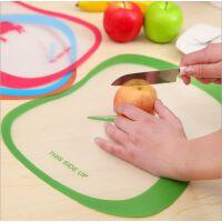 家居大号磨砂pp分类菜板水果切板透明切菜板防滑砧板