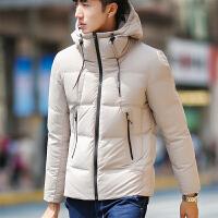 冬季男装外套羽绒衣服男士羽绒服男立领修身短款青年加厚外套