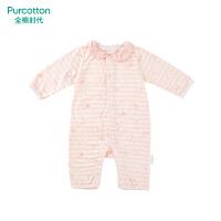 全棉时代新生婴儿儿衣服灭菌针织连体服短袖哈衣纯棉宝宝爬爬服