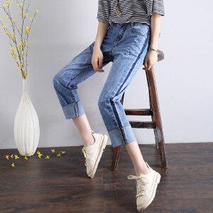 Modern idea夏季牛仔阔腿裤女宽松九分bf风潮流直筒学生裤子韩版